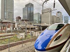 昨日は、神戸に日帰り出張。 今日は、とき331号で新潟駅へ向かいます。(笑) 2時間で新潟に着いちゃうんですね。  そういえば、10月1日にオール2階建て新幹線のMAXが引退しましたね。 引退理由は老朽化とスピード対応出来ないのとバリアフリー対応でないこと。 16両編成時の定員数1634人は、高速鉄道としては世界最多です。 バブルでない今は少人数でのスピード輸送ですね。 飛行機もジャンボジェットなくなりましたからね。