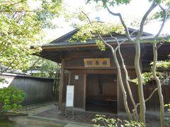 白山神社の境内にある「燕喜館」を見学します。 先ほどの豪華な別邸を建てた齋藤家が、明治末期に本宅として使っていた建物をここに移築し保存しているもので、無料で公開されています。