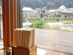 10:00開店の 寿屋に一番に入ります 窓際の席からは 温泉街を流れる銅山川が見えます