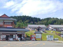 まだ時間があります 隣村の戸沢村に行きます ここは道の駅です