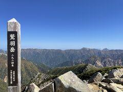 13時22分、鷲羽岳(2924m)山頂です。