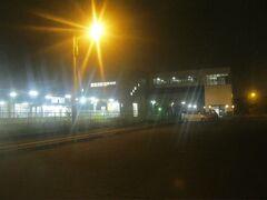 夏の夜間延長営業期間中のウポポイに、閉場時刻の20時ギリギリまで滞在した後、白老駅まで戻ってきました。