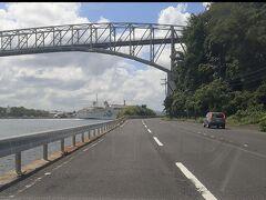 境水道大橋が見えてきた