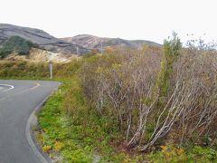 『蔵王エコーライン』 蔵王連峰を東西に横断、宮城県と山形県をつなぐ山岳道路!