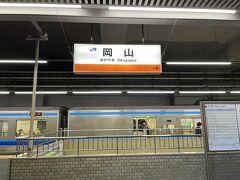 あっという間に岡山駅に到着  伯備線に乗り換えます