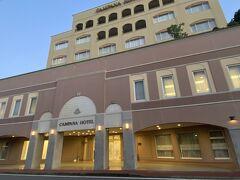 さて、今回のお宿は港にほど近いこちら。 翌朝も朝早いので選んだホテル。大浴場もあり、よかったです。