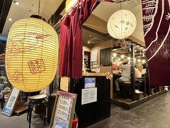 【奥芝商店 実家】  札幌駅ビルパセオの中にある奥芝商店です。 実家への帰宅がイメージされているそう