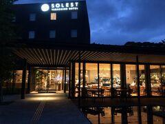18:30、到着~ ロングドライブの終着点、ソレスト高千穂ホテル