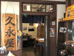 内部は焼き菓子や、地元産の果物などを販売していて、何か買いたくなる雰囲気。(笑)