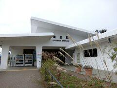 特急あずさ5号 小淵沢へ  小淵沢から乗り換えて清里まで行きます。  清里10:33着 清里駅は標高1275mあります。