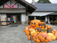 入口近くにあるのがロックカレーやソーセージが有名なお店。  ロックだぜの大きなカボチャがいる。
