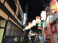 金田にもやっと灯が 良かった、良かった 東横線で何処かいい店ある?と 聞かれたら まず、自由が丘金田ですね 老舗、昔は多くの文化人で賑わった という店 酒の飲み方も、金田で教わる 金田塾と呼ばれていた店