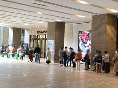 10時チョイ前大丸札幌店到着、結構並んでるんですね。