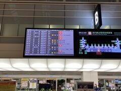 出発時刻1時間前に羽田空港第2ターミナルに着きました。 前泊すると楽ですね。 寝坊や交通遅延にヒヤヒヤすることもなく早朝便に乗れるので、 前泊は大好きです。