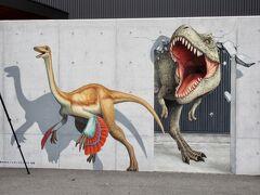 ガオーツツツ 神流町恐竜センター(^◇^)
