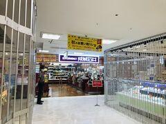 9月14日(火)20:45  横浜での観劇(https://4travel.jp/travelogue/11711645)の後、新浦安まで移動してきました。  駅直結のアトレ新浦安は20時までですが、成城石井は21時まで開いてるのでかけ込みます。