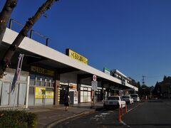 大牟田駅東口にやってきました。