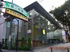 新しい機種が出るたびにNEWSで登場する『アップルストア表参道店』も・・・ 3階建相当の建物を開放感のあるガラス張りの1フロアにしています。 https://www.greenseed.jp/blog/applestore_omotesando-913.html