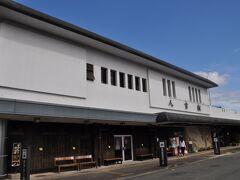 人吉駅に到着しました。