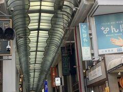 緊急事態宣言解除後の街はにぎやか。せっかくなので心斎橋筋商店街を通って道頓堀方面へ