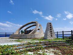 沖縄最東端の碑。 沖縄ね。沖縄。 最南端は言うまでもなく波照間だし、最西端は言うまでもなく与那国だし。 あとは最北端ね。本島の北になるのかな。