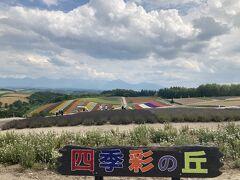 四季彩の丘です♪ https://www.shikisainooka.jp/
