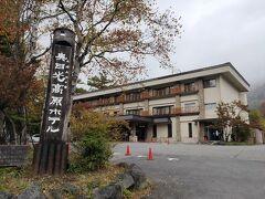 こちらで日帰り温泉しました。大人一人1000円。アメニティもそろっていていいお風呂でした。