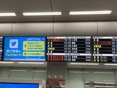 博多駅から特急に乗ろうとしたら何故か海幸山幸の表示が。