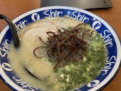 博多らーめん Shin-Shin アミュプラザ小倉店