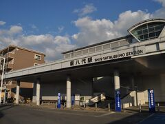 新八代駅に戻って、コインロッカーに預けたキャリーケースを受け取り、いったん鹿児島線側の西入口へ向かいます。