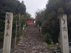 伊佐爾波神社の前の階段