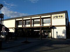 途中の伊勢市駅で 10分間停車するというので、改札の外へ出てみます。。