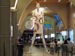 名古屋といえば、ナナちゃん人形ですね。今日のナナちゃんは、SDGs柄のワンピースを召されておりました。。