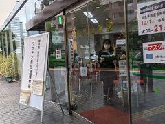 神奈川公会堂 こちらがワクチン接種会場でした。