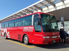 SOYA BUS 3日間お世話になります。稚内市内、礼文島、利尻島、稚内市内と毎日違うバスです。