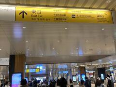JR千葉駅到着。 新しめの天井が高くて圧迫感のない立派な駅です。  千葉県の人口は令和3年4月現在、約620万人。 千葉市の人口は97万8千人。  千葉市の人口は2020年の979,000人をピークに減少に転じると予想され、その予想が当たっています。