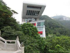 8:40~9:30 「ビクトリア ピーク」 香港島の高級住宅地区で、かつては中国人は入れなかったそうです。海抜396m。  「ピーク タワー (凌霄閣)」 ユニークな形の建物。ピーク トラム頂上駅に直結していて、ショップ、レストラン、娯楽、『マダムタッソー蝋人形館』、360度見渡せる有料展望台『スカイ・テラス428』などがある。