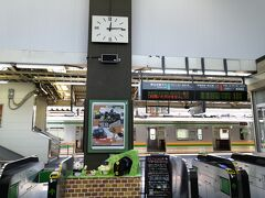 そして黒磯駅到着 時間を見ると12時15分ぐらい