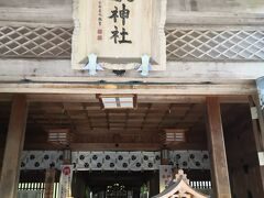 那須温泉神社本殿
