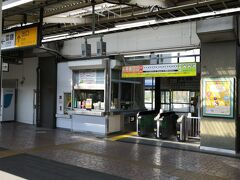 黒磯駅  バスから降りて急いでパンを買いに行き 到着している電車に乗った