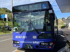 今回、旅の移動手段は路線バスのみ!! 前回来た時はSUICAが使えないし、周遊券は窓口販売限定で不便でしたが…
