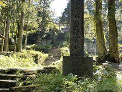 佐毘売山神社なるものがあったが、階段が急なのと暑かったので御参りはしなかった。 鉱山の神様、金山彦神を祀っている