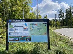美瑛の観光スポット「青い池」に到着。 最後に美瑛に来たのが、11年前でその頃は観光施設ではなかった池。 アップルのデスクトップ壁紙画像に採用されたのをきっかけに ブームになり、観光地化したそうです。 なので初めての訪問です。