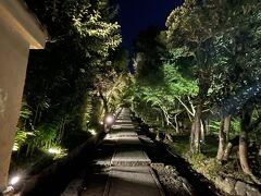 高台寺の今年の夜間特別拝観は  2021年10月22日(金)~12月12日(日)とのこと。 このホテルに泊まると目の前なのでアクセスがめっちゃ楽ちんだと思います(^^♪