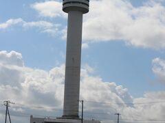 オーロラタワー