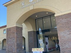 毎回京都に行くときは新名神のこちらのサービスエリアで休憩です。 宝塚北サービスエリア。 中国自動車道の昭和なサービスエリアに比べると、新しくていろいろ楽しめる感じ。 トイレも豪華です。(写真を撮る人が多いためか。写真禁止の注意書きがあるくらい)