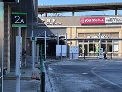 下関駅に着きました  一旦小倉に出てランチした後 新幹線に乗って一気に新大阪に帰ります