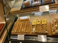 新大阪駅で 吉野のおいなりさんを買って帰りました