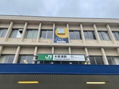 木更津駅に到着。 あら、もう12時近いじゃない。 ここには駅弁を買いに来たので、時間的にちょうど良かったね(・▽・)