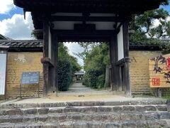 海龍王寺です。